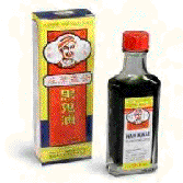 Chinese Hak Kwai Pain Releaving Ointment