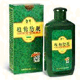Chinese Hair Loss Shampoo