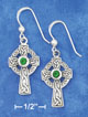 celtic cross earring with gemstones
